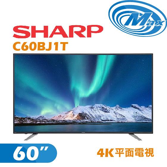 《麥士音響》 SHARP夏普 60吋 4K電視 C60BJ1T