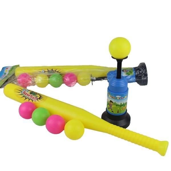 兒童自動彈射棒球打擊組 樂樂棒球棒球打擊機/一袋10組入{促180} ~創898