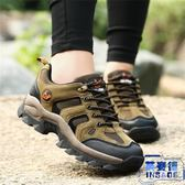 男鞋 戶外登山鞋防水徒步鞋防滑運動鞋戶外鞋透氣爬山鞋【英賽德3C數碼館】
