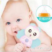 手搖鈴嬰兒玩具0-1歲手搖鈴音樂節奏棒新生兒童男女寶寶3-6-12個月7益智 LH2613【3C環球數位館】