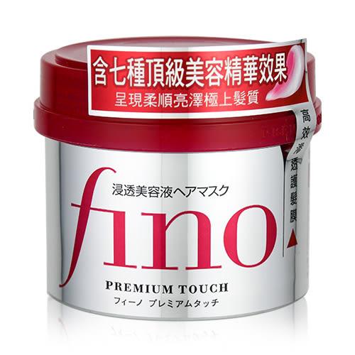 SHISEIDO資生堂 FINO 高效滲透護髮膜 230g (沖洗型)【新高橋藥妝】日本暢銷