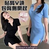 EASON SHOP(GQ1952)韓版坑條紋開衩POLO小V領短袖針織連身裙包臀貼肩合身洋裝女短裙純色一步膝上裙