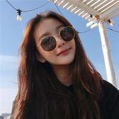 現貨-韓國ulzzang原宿復古墨鏡太陽眼鏡女2017韓版潮復古原宿風近視太陽鏡女眼鏡GD網紅同款12