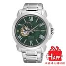 SEIKO Premier 新上市 綠面開芯機械腕錶 4R39-00S0G (SSA419J1) 綠X銀