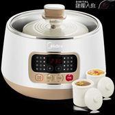 燉鍋Midea WBZS162電燉鍋燕窩燉盅煮粥養生陶瓷隔水燉盅煲湯鍋 數碼人生igo