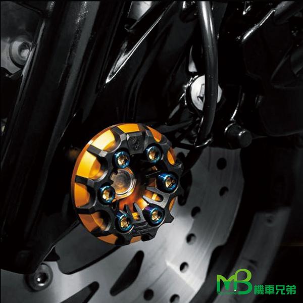 機車兄弟【 APEXX G CLASS 車身防摔球】(滑塊終身免費換新)