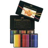 【輝柏Faber-Castell】FABER-Castell 110060 油性色鉛筆/藝術家級/鐵盒裝/60色