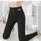 鯊魚皮打底褲女春夏新款薄款九分外穿高腰緊身瘦腿收腹瑜伽芭比褲