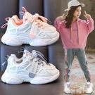 女童運動鞋兒童鞋子鞋男童女孩秋款2020年新款寶寶老爹鞋  一米陽光