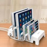 平板支架充電支架桌面多個放置卡位【雙十一狂歡8折起】