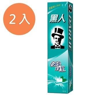 黑人白綠雙星牙膏140g(2入)/組【康鄰超市】