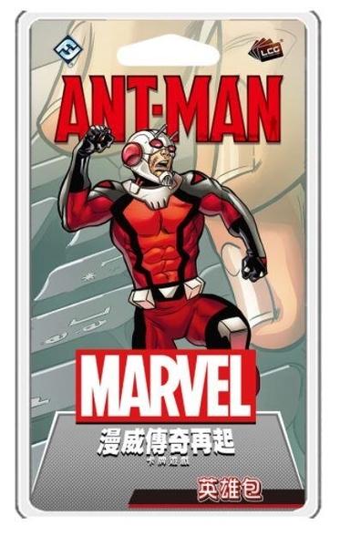 『高雄龐奇桌遊』 漫威傳奇再起 蟻人 英雄包 Ant Man Hero Pack 繁體中文版 正版桌上遊戲專賣店