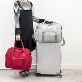 手提旅行包折疊旅行袋女大容量登機防水行李袋可套拉桿包旅游包   草莓妞妞