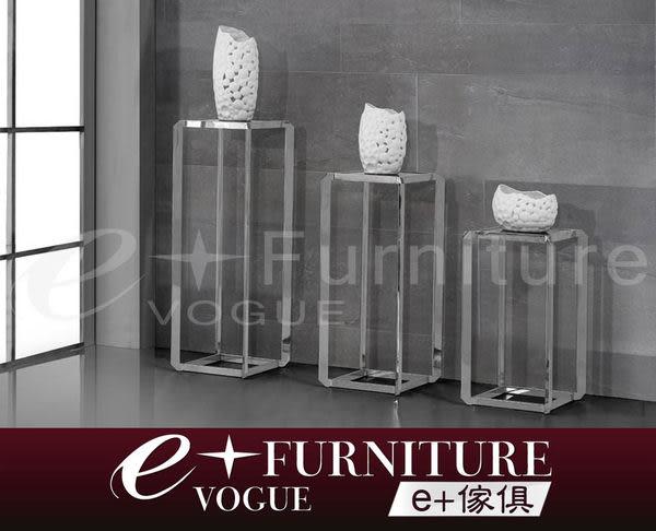 『 e+傢俱 』BF16 希安納 Sienna 現代時尚簡約不鏽鋼花架