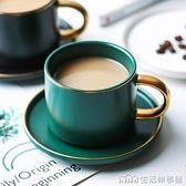 創意描金ins風歐式小奢華陶瓷咖啡杯碟套裝下午茶杯子贈勺 NMS生活樂事館