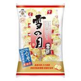 旺旺雪月雪餅145g(10包/箱)【合迷雅好物超級商城】