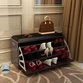 免安裝現代簡約換鞋凳式鞋櫃多功能儲物凳沙發皮凳門口穿鞋試腳凳七夕節下殺89折