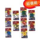 超值組【 積樂 Jile 積木】數字變形工程隊整組 G2022 (1-5/6-0)
