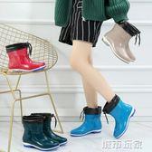 雨鞋 雨鞋雨靴短筒廚房 防水鞋女中筒防滑成人水靴韓國可愛膠鞋套鞋 下標免運