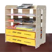 木質桌面辦公書架創意A4文件架座框書本雜志多層資料整理收納架  SMY9088【男人與流行】