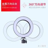 攝影燈 攝像燈婚慶攝影燈小型單反相機外拍燈拍照補光燈手持便攜打光燈 CP2332【甜心小妮童裝】