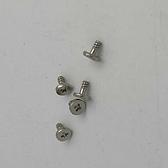 Roomba 600 700 800 900 Series side brush screws 側刷螺絲 5入 i7 e5 e6 980 985 670 618 [2美國直購]