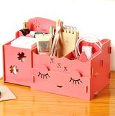 韓版木製DIY拼裝化妝品 DIY木質化妝盒 多用途收納盒 桌面化妝品收納 微笑睫毛【R004】MY COLOR