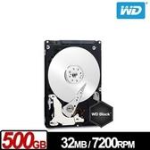 【綠蔭-免運】WD5000LPLX 黑標 500GB(7mm) 2.5吋硬碟