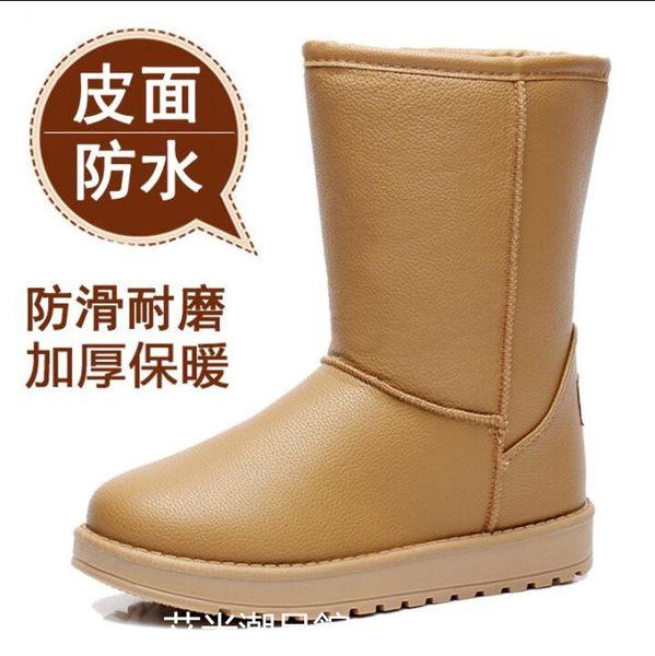 雪靴 防滑防水女中筒保暖厚底皮面加厚短靴[艾米潮品館]