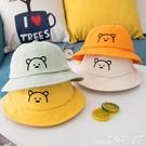 女童帽春秋兒童漁夫帽韓版寶寶帽子可愛超萌男童幼嬰兒遮陽帽女童春季潮