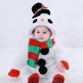 聖誕兒童服 男兒童0-1-3歲兒童衣服女冬裝4圣誕節雪人網紅6抱外出9個月連體衣