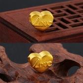 心愛 24K真金電鍍精品吊飾鎖骨鍊