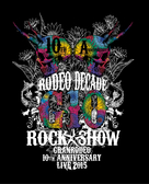 GRANRODEO 10th ANNIVERSARY LIVE 2015 G10 ROCK*SHOW -RODEO DECADE- BD