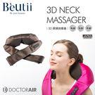 DOCTOR AIR 3D肩頸按摩器 肩頸痠痛 按摩 紓壓 公司貨  新品上市