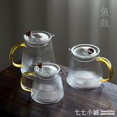 玻璃濾壺~日式耐高溫玻璃煮茶壺電陶爐煮茶器家用內膽過濾燒茶泡茶壺大容量