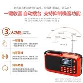 新款老年人收音機老人小型戲曲音樂播放器便攜式廣播隨身聽小音箱【凱斯盾】