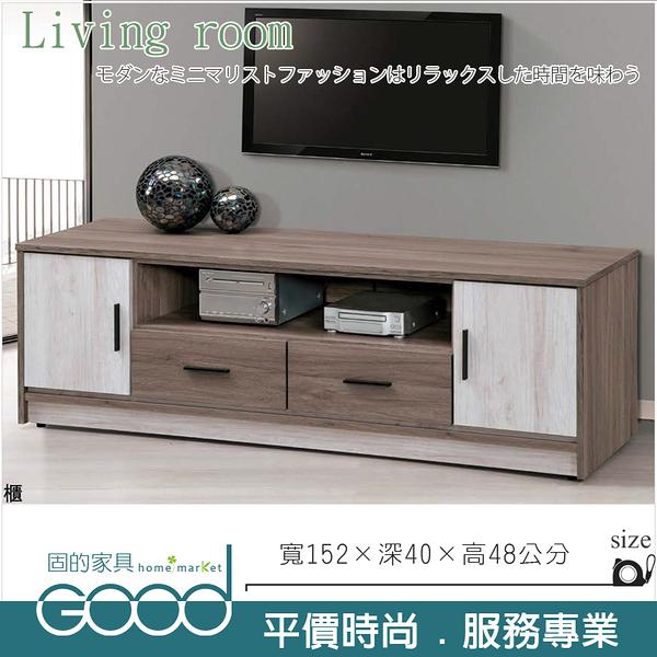 《固的家具GOOD》312-6-AK 艾妮雅5尺矮櫃【雙北市含搬運組裝】