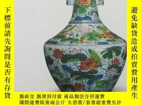 二手書博民逛書店【包罕見】Fine Chinese Works of Art,《