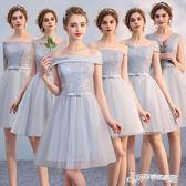 伴娘禮服 伴娘服新款姐妹團伴娘服短款伴娘禮服女姐妹裙畢業禮服裙 Cocoa