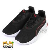 PUMA Jaro Jr 黑色 鞋帶款 運動鞋 大童鞋 NO.R5390