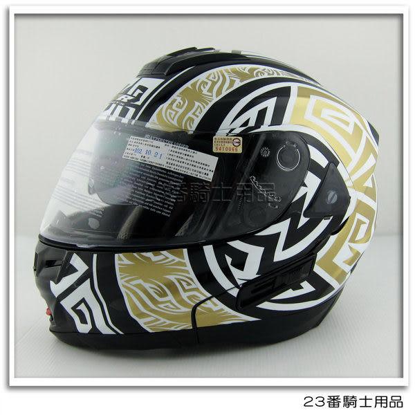 【M2R OX2 OX-2 全罩 安全帽 可樂帽 #5 阿茲特克 黑/金】 內襯全可拆、免運費