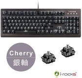 [富廉網]【i-Rocks】艾芮克 K65MS Cherry銀軸 白光 機械式鍵盤