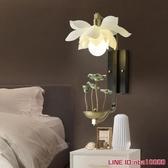 壁燈新中式壁燈創意玄關過道燈中國風客廳臥室仿古床頭燈禪意荷花壁燈 JDCY潮流