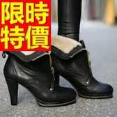 真皮短靴-有型素雅亮麗高跟女靴子62d45[巴黎精品]