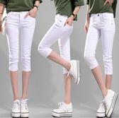 修身白色外穿打底褲女夏七分褲薄款牛仔褲休閒小腳褲彈力顯瘦中褲