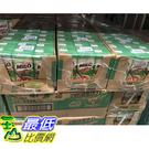 [COSCO代購] 單次運費限購一組 MILO CHOCOLATE MILK 美祿久藏巧克力麥牙牛奶198毫升X24入 C48852