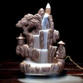 仿古高山流水紫砂倒流香爐茶道創意擺件家居香薰爐檀香陶瓷塔香爐 快速出貨
