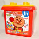 麵包超人 積木箱 日本帶回正版商品 1.5歲以上