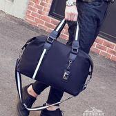 行李包 AOSIMAN大容量旅行包男手提商務出差行李包女短途旅行袋健身包 夢娜麗莎精品館