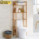 浴室馬桶上的置物架子落地衛生間馬桶坐便器架收納架實木儲物架